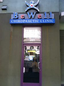 BeWell-Chiropractic-Office-Tour-02